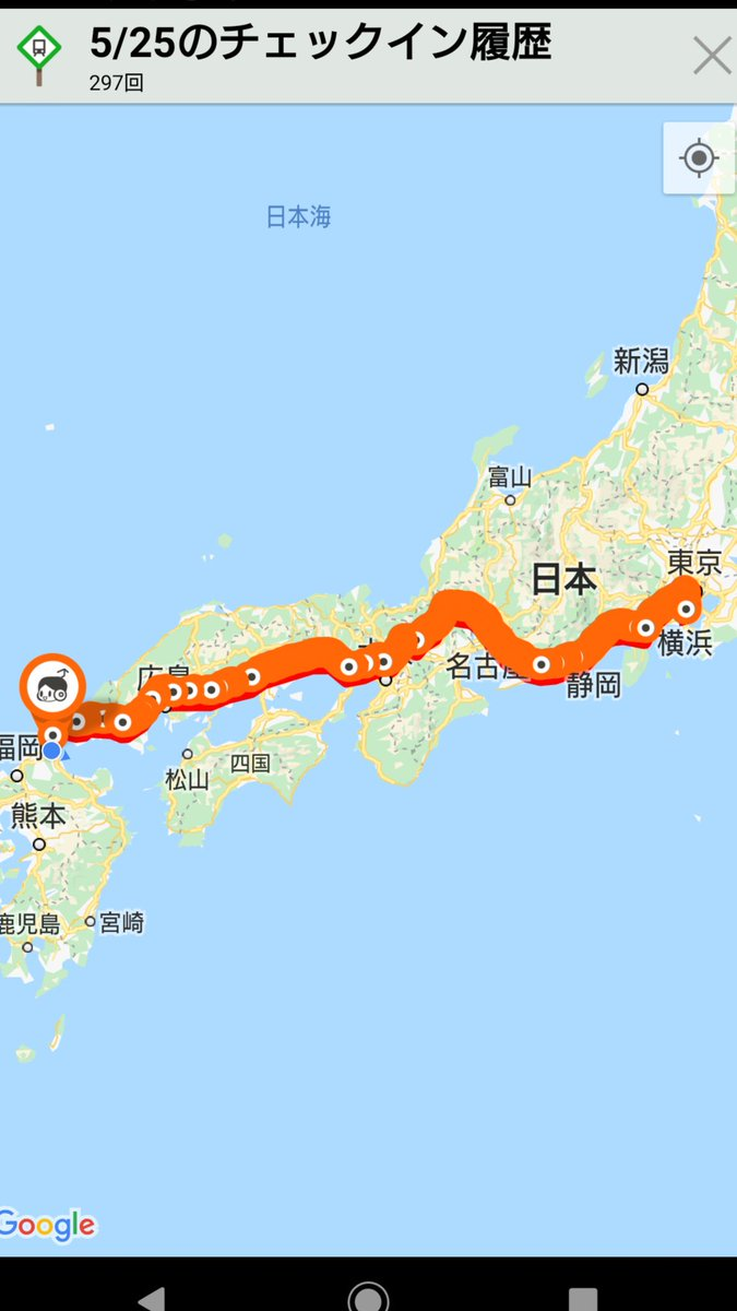 小倉駅に到着後、門司港駅に来ました。  なんと一時的ですがアクセス駅数、1位なってました。 たぶん二度とないので記念に😆 #駅メモ