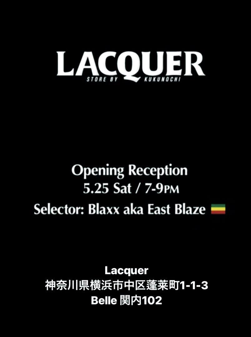 本日は横浜は関内に新たにOPENするスケートショップのレセプションPARTYでレコード発射🍩19pm-21pmの2時間1本勝負‼️お近くの方は是非👍 #lacquer #kukunochi