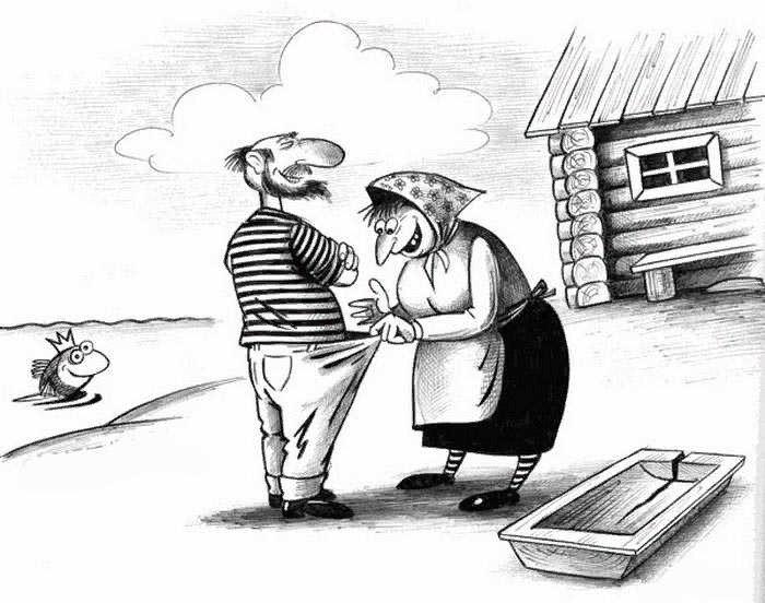 Дню, прикольные картинки карикатура