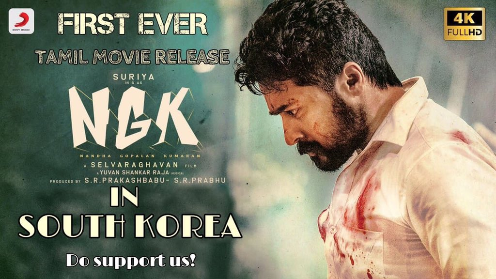 Friends in #Korea can watch #NGK in theatres.   @Suriya_offl @selvaraghavan @thisisysr @Sai_Pallavi92 @Rakulpreet @RelianceEnt