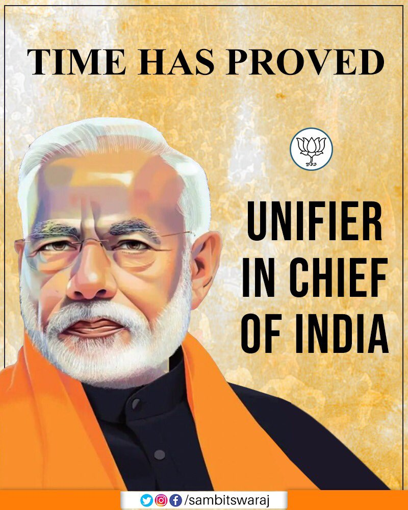 Image result for modi unifier