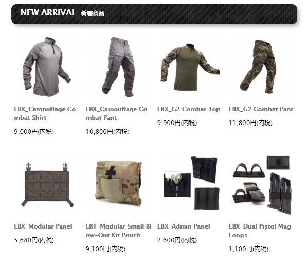 2eb72283 Rising Sun Tactical, LondonBridgeTrading and LBX