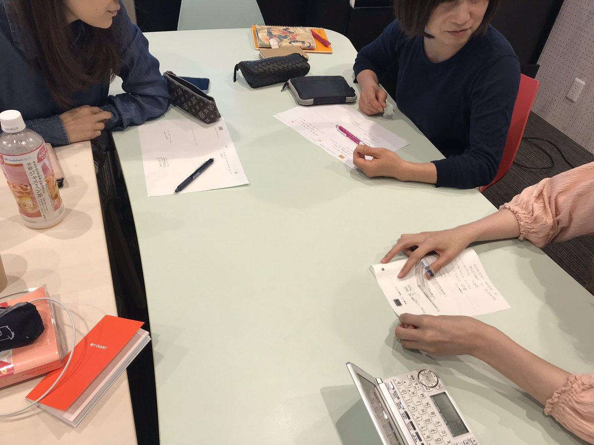 5/25 英会話を楽しむためのワークショップ  レポート?冒頭でお伝えしたことは「英語2.0」の岡田さんのインプットが8割アウトプットが2割の話を会の趣旨と合わせて紹介。①瞬間英作文トレーニング ② #自分への取材手帳InEnglish 今回は11名といつもよりガヤガヤもりあがりました??