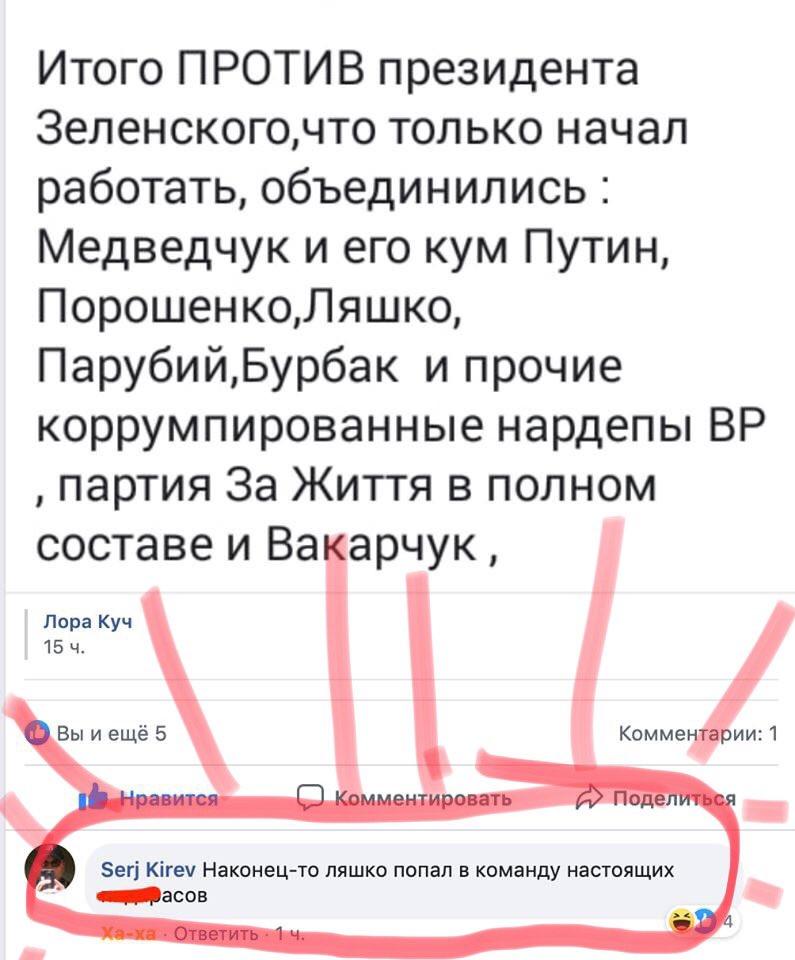 """На майбутніх виборах до Ради симпатизуватиму """"всім, окрім БПП"""", - Коломойський - Цензор.НЕТ 7858"""