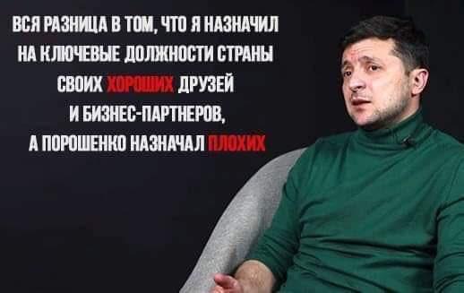 Петиція за відставку Богдана з посади глави АП набрала понад 25 000 підписів - Цензор.НЕТ 4223