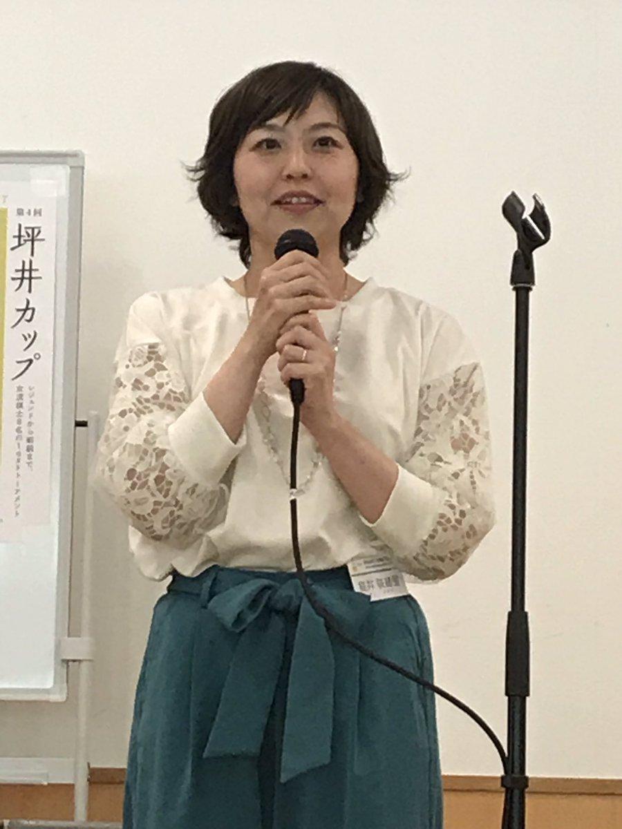 島井咲緒里 hashtag on Twitter