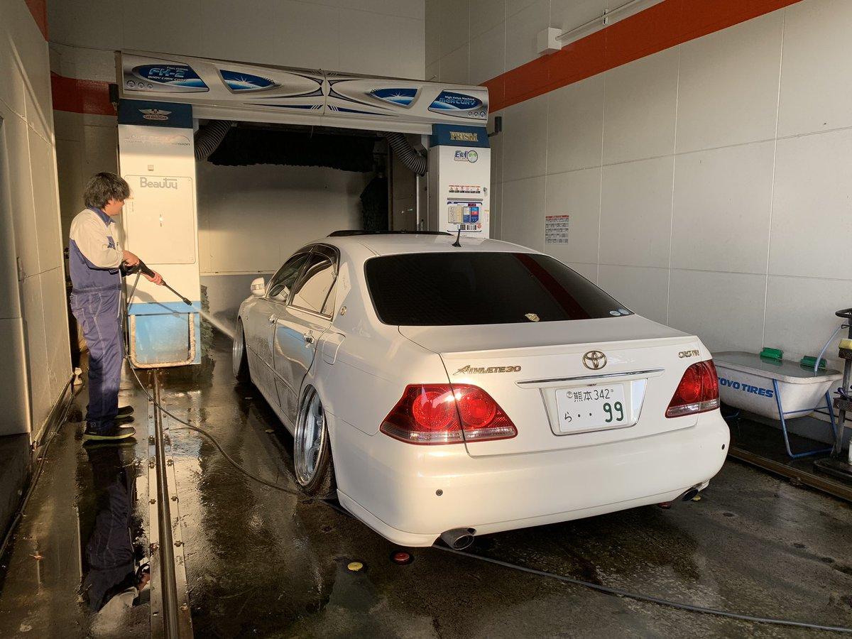 スタンドで2台同時に洗車!(o^^o) いつもありがとう〜♡
