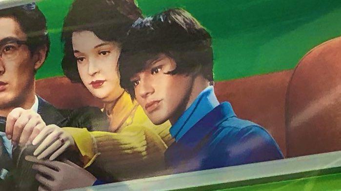 何でも #西城秀樹 さんと関連付けてしまう病。英会話の Gabaの広告で見た、青いタートルネックの男性↓✨アーモンド型で吊り気味のキレイな目✨✨シュッとした美しい輪郭✨✨ポテッとした形の良い唇✨✨若い頃の #西城秀樹 に見えてしまう〜??#HidekiSaijo #HIDEKIUNFORGETTABLE