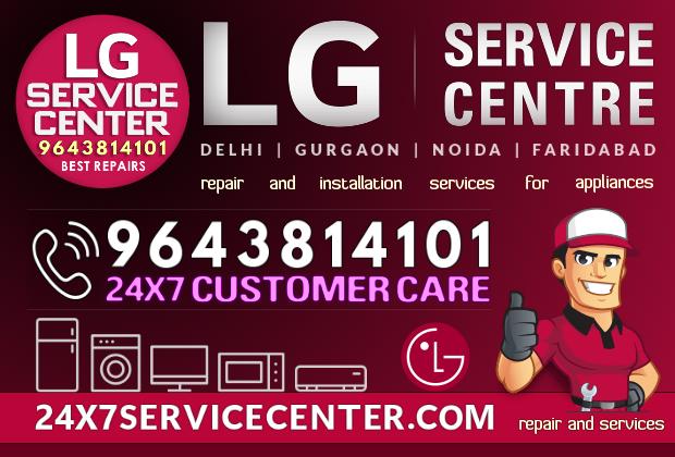 24x7 Service Center (@24x7Center) | Twitter