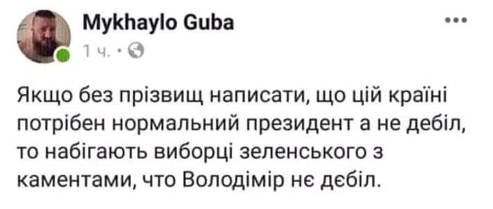 "Олигарх Пинчук платил сотни тысяч лоббисту из США Шоену за ""уроки английского"", - Минюст США - Цензор.НЕТ 914"
