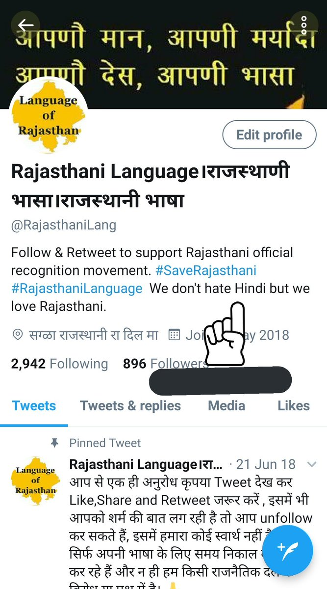 Media Tweets by Rajasthani Language।राजस्थाणी