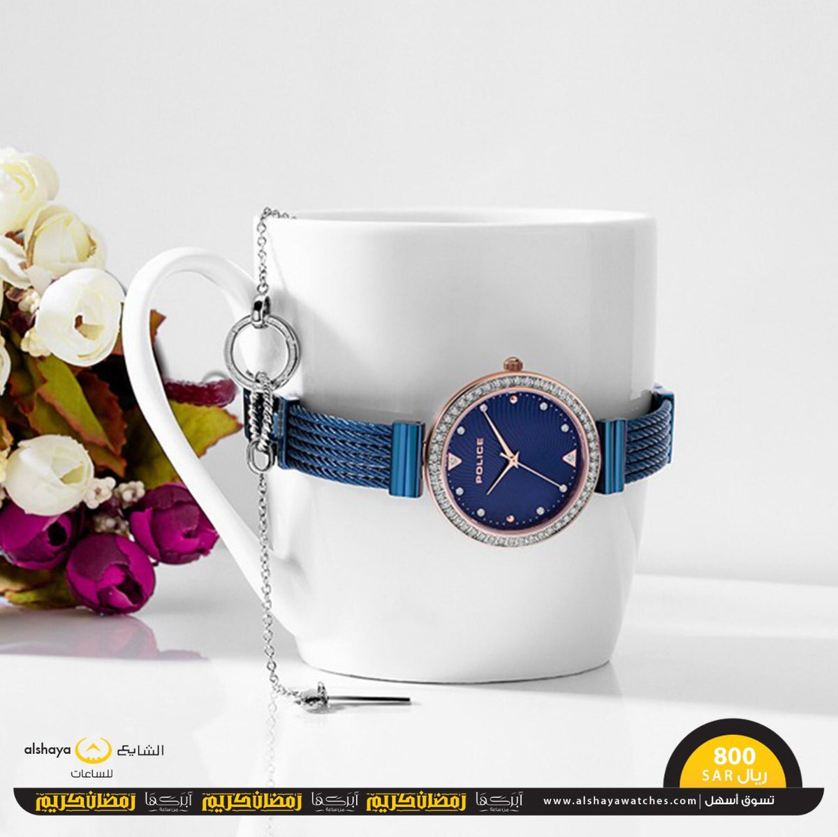 56629fb8ee86e الشايع للساعات ( AlshayaWatches)