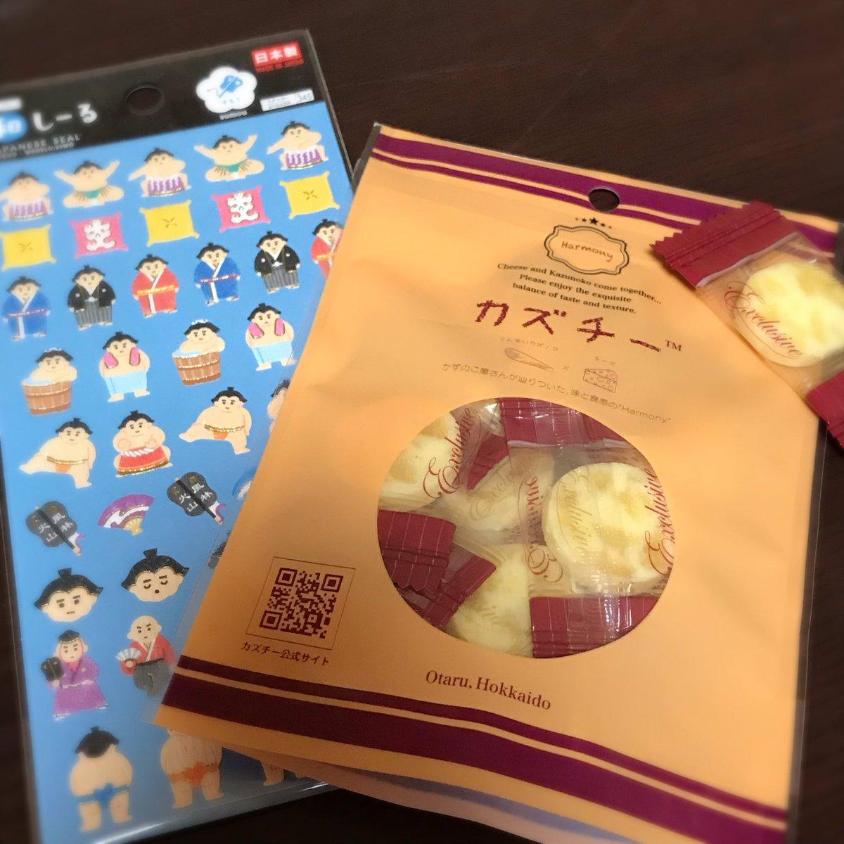 test ツイッターメディア - 前に食べた #カズチー 美味しかったな🤤 こういうのを #悪魔の食べ物 っていうのか…😈  #お相撲さん の #シール は #ダイソー の https://t.co/LaK84e4Mni