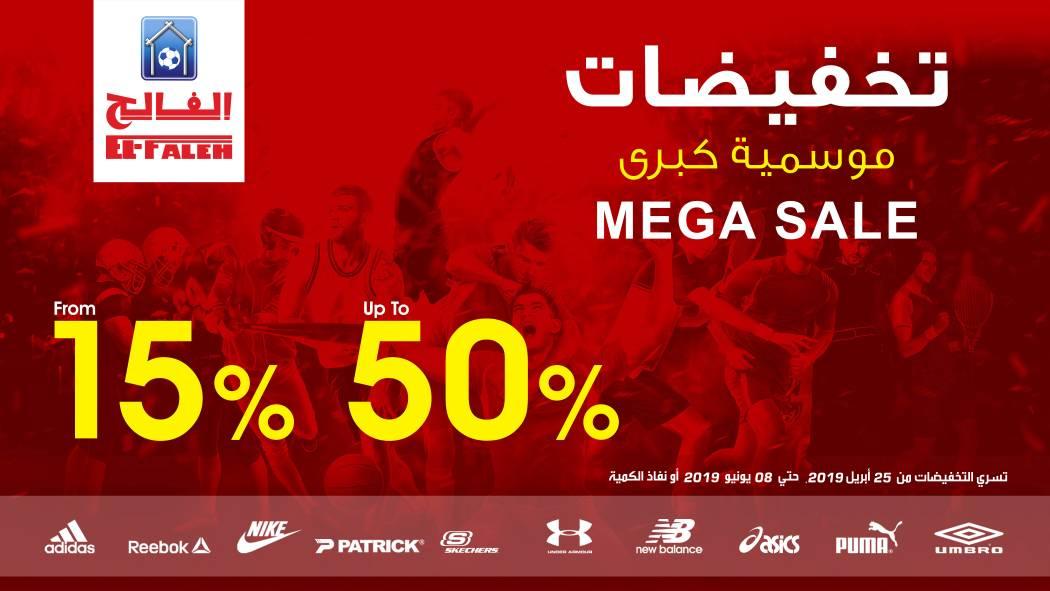 37bdc1e02 بيت الرياضة الفالح (@elfaleh_sa) | Twitter