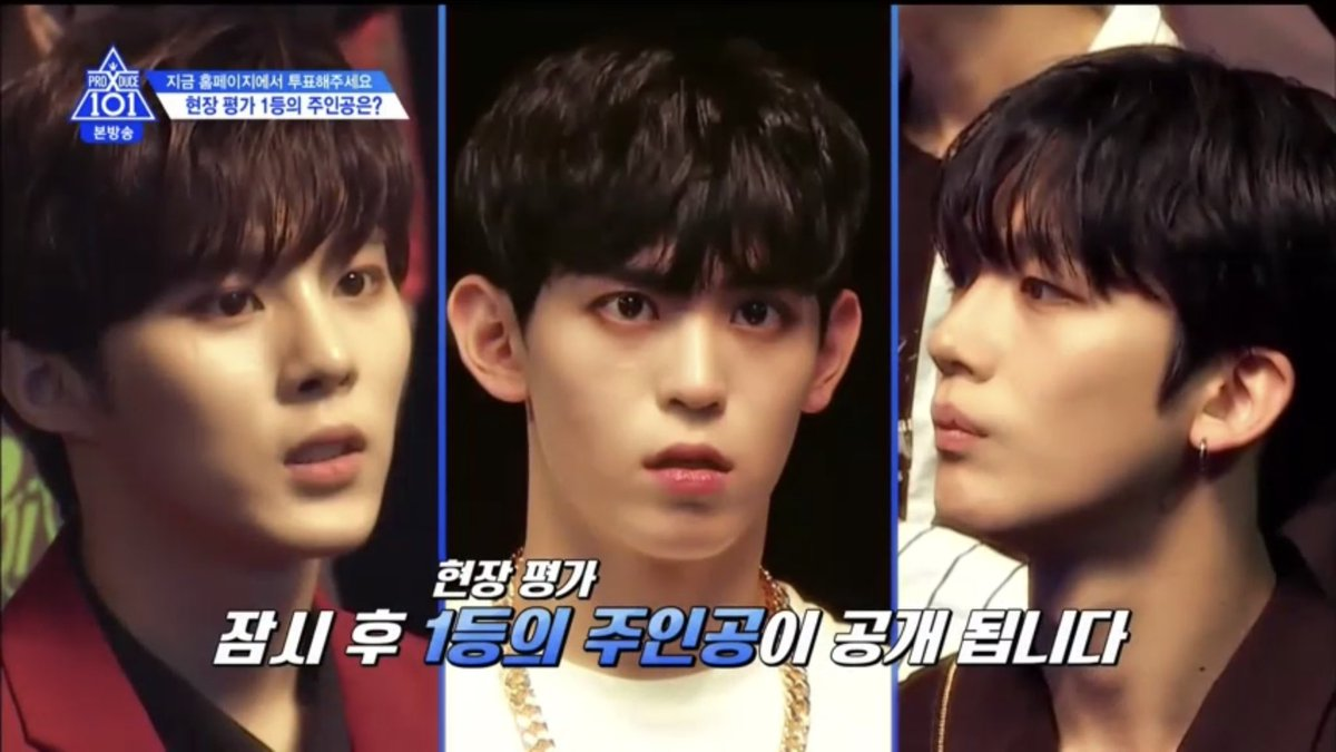 Produce 101 Season 2 Episode 1 Eng Sub Dailymotion images