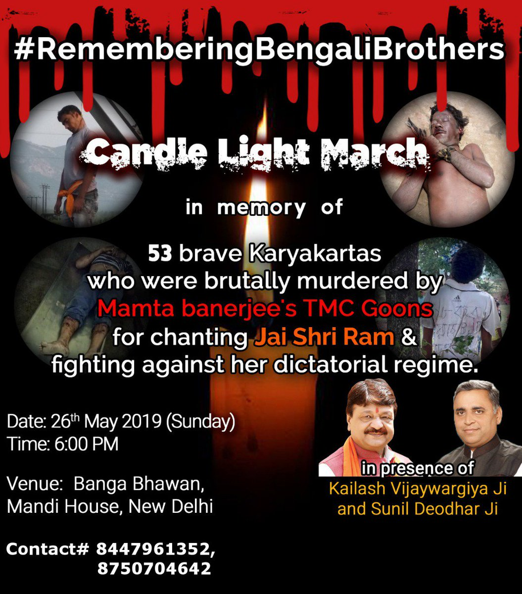 Our boys are organising this march as a tribute to BJP karyakartas killed in Bengal. People in Delhi must join this. <br>http://pic.twitter.com/aFX9sa7ZDs