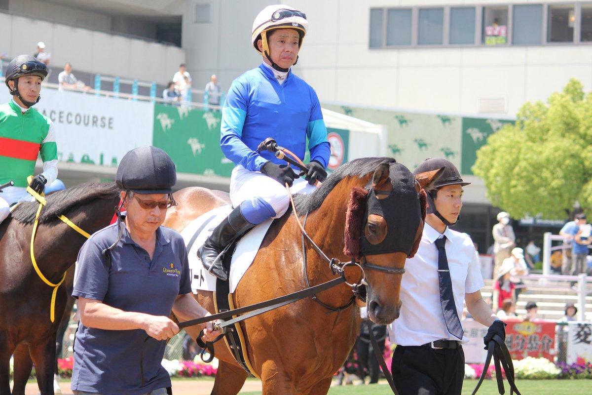 2019年5月25日 京都3R3歳未勝利 インナーハート(岩田康誠騎手) 2番手から早めに抜け出したテイエムクロムシャを楽々捉えて1着。 前々走から前走でタイム的にも大きく前進しましたが、ここで未勝利を突破しました。 デビューから5戦目での初勝利。 ハーツクライ産駒 吉村圭司厩舎の管理馬。