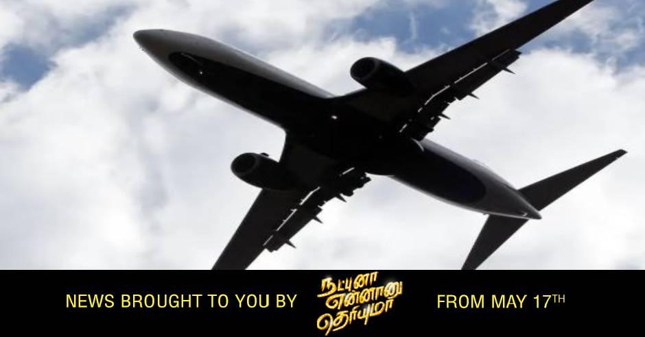 Man unzips pant after lady ask him not to smoke on plane: Shocking Details Inside   https://www.behindwoods.com/news-shots/india-news/kerala-man-unzips-as-woman-cabin-crew-asks-him-not-to-smoke-on-board.html…   #Aircraft #Cabincrew #Smoking