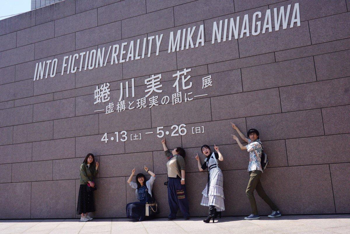 いわき市美術館『 蜷川実花展 』に 行ってきました。  明日までなのでギリギリセーフ!笑  ほとんどの部屋が撮影OKだったので 写真見ながら 写真撮ってきました📸 #KITAIBAGRAPH