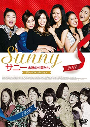 Watch #sunny, indeed a sunny movie for every besties out there. The good old days <3