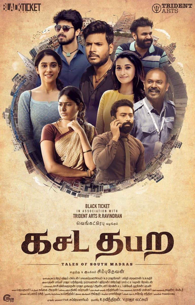 6 Editors, 6 DOP's,6 Music Directors, 1 story. Interesting!  Very happy to unveil the #kasadatabarafirstlook and #kasadatabaramotionposter My hearty wishes to @chimbu_deven @vp_offl and team💐💐💐@blacktktcompany @tridentartsoffl   https://www.youtube.com/watch?v=LKvVF4uIttY…