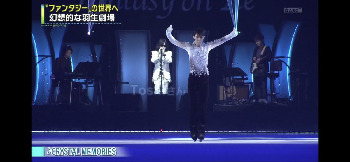 Fantasy on Ice 2019 in Makuhari Day 2