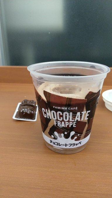 チョコもんじゃフラッペチョコブースト