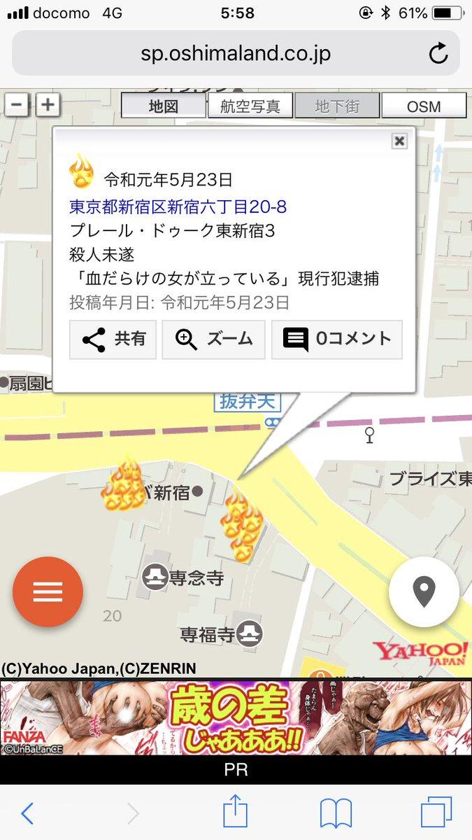 朝から何だが、不動産事故物件検索サイト「大島てる」で見る、「若い女性が知人の男(20代)をナイフでめった刺しにしたとして逮捕され」た現場周辺、「事故」だらけじゃん?東新宿から抜弁天ってコース、夜は避けよう?