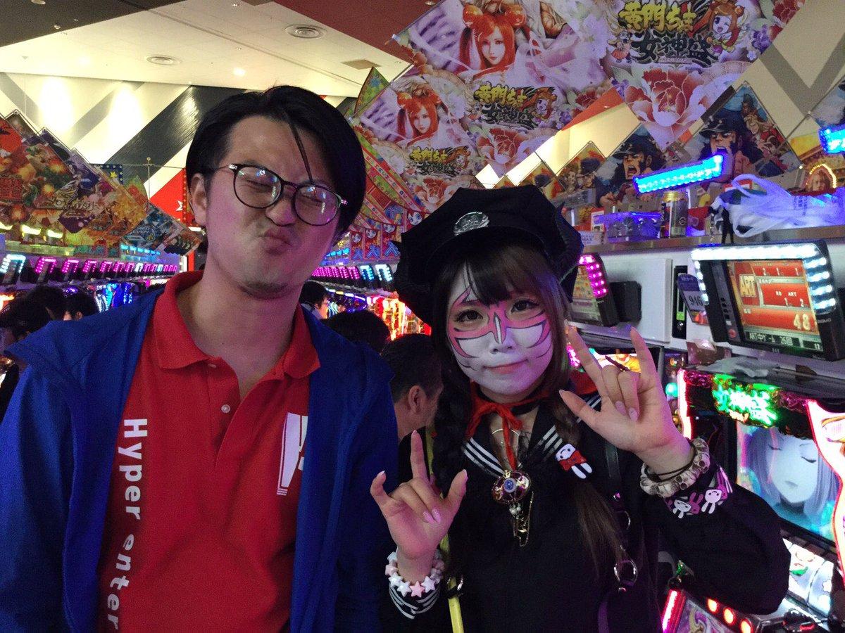 #ペロリナ さんと 📸いただき魔したー👺 撃カワ笑 #パチーム #熊本 #パチンコ #スロット