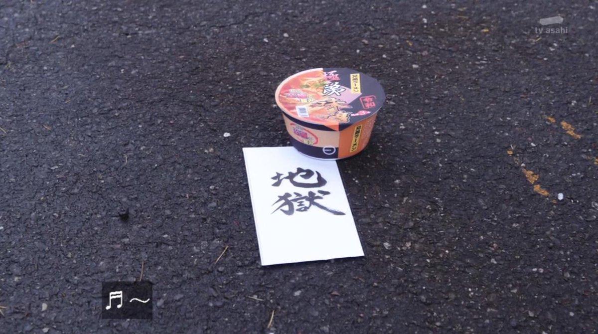 令和!!! #SHT #nitiasa #仮面ライダージオウ