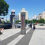 【悲報】帯広駅前の温度計が暑さで振り切れる