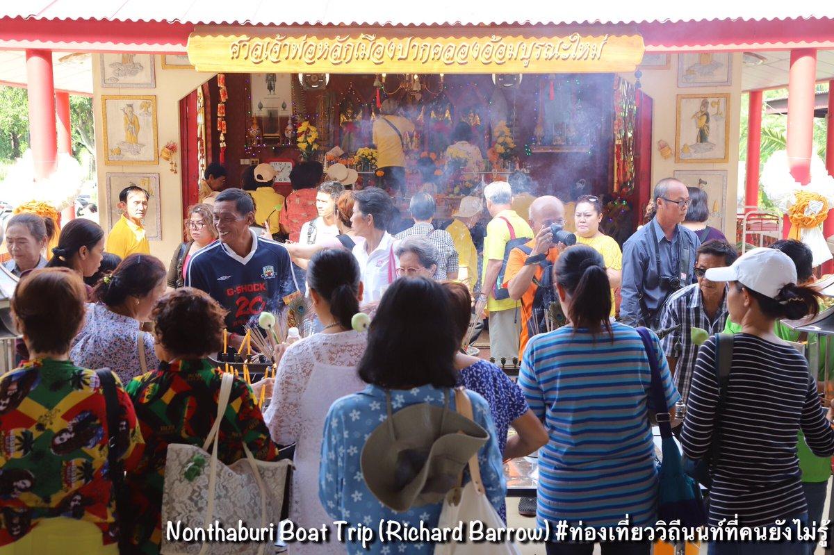 dating nonthaburi