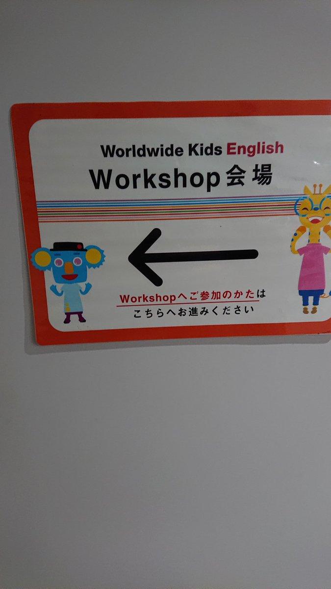 娘の英会話でのイベントに家族で初参加!やっぱどんだけ英語のDVDみても、それを使う環境と場面がないと習得は無理だなと実感!日本語でも2〜3語分しか話せないので英語はなおさら難易度高いけど、スゴく楽しんでくれて良かった!イベントはフル参加を頑張ろう!