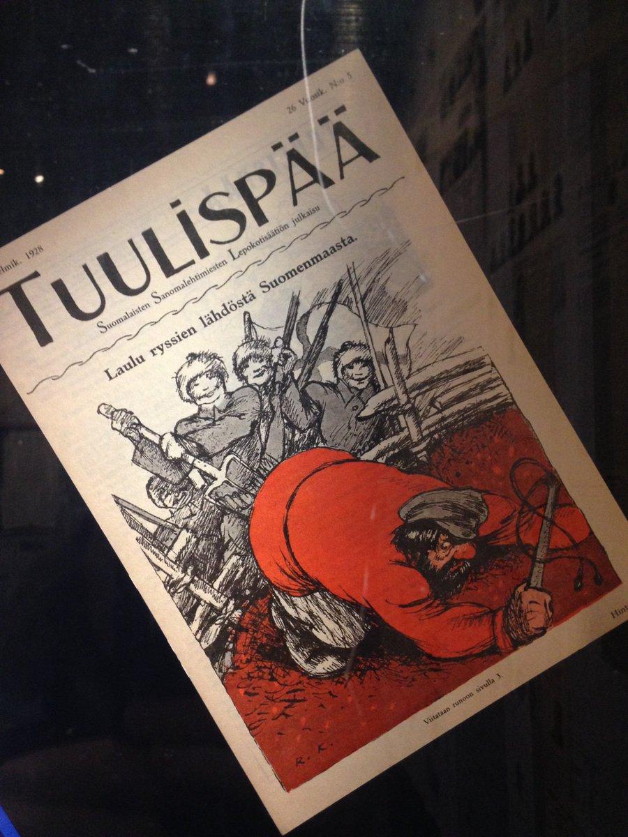 Финский взгляд на русскую революцию