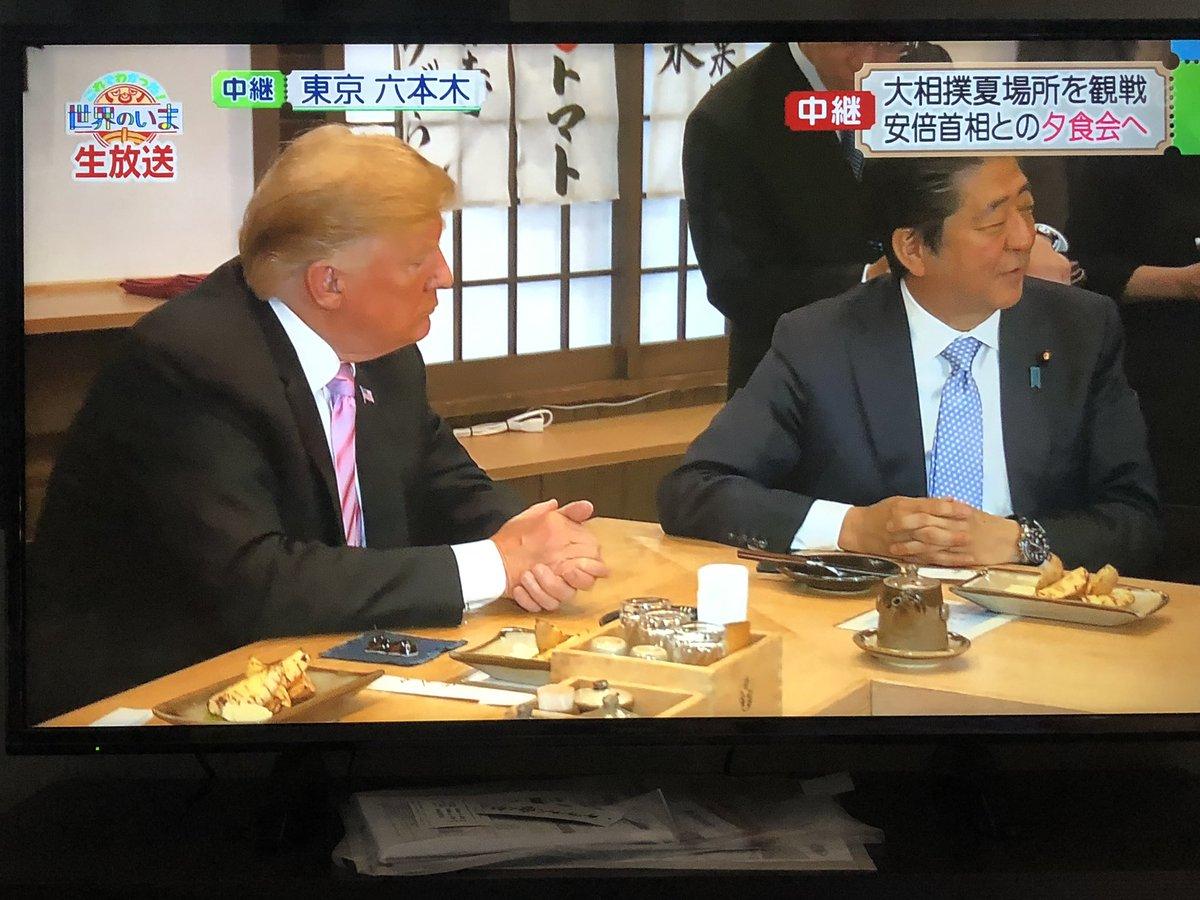 トランプ大統領が日本 六本木の炉端焼きの最初のメニューがまさかのポテト(^○^) pic.twitter.com/jqOm62mBQK