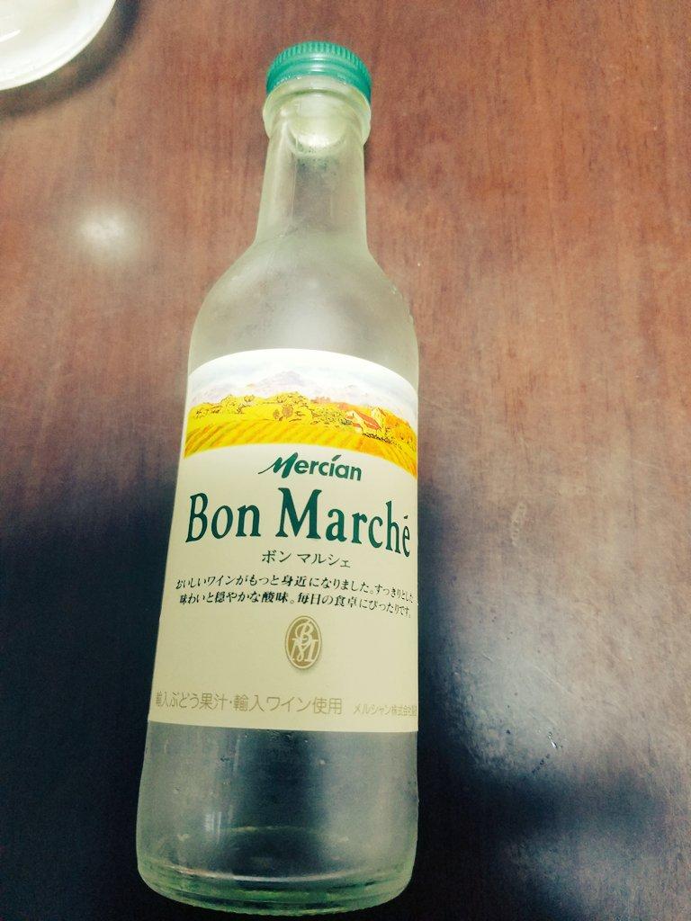 暑い夏にこのワインの飲み方は最高!!ぜひ真似してみよう!!
