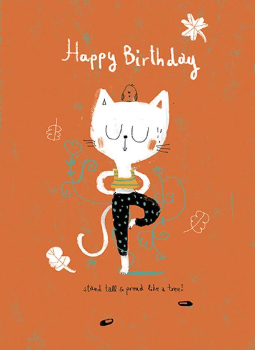 открытка с днем рождения йогу всё такая