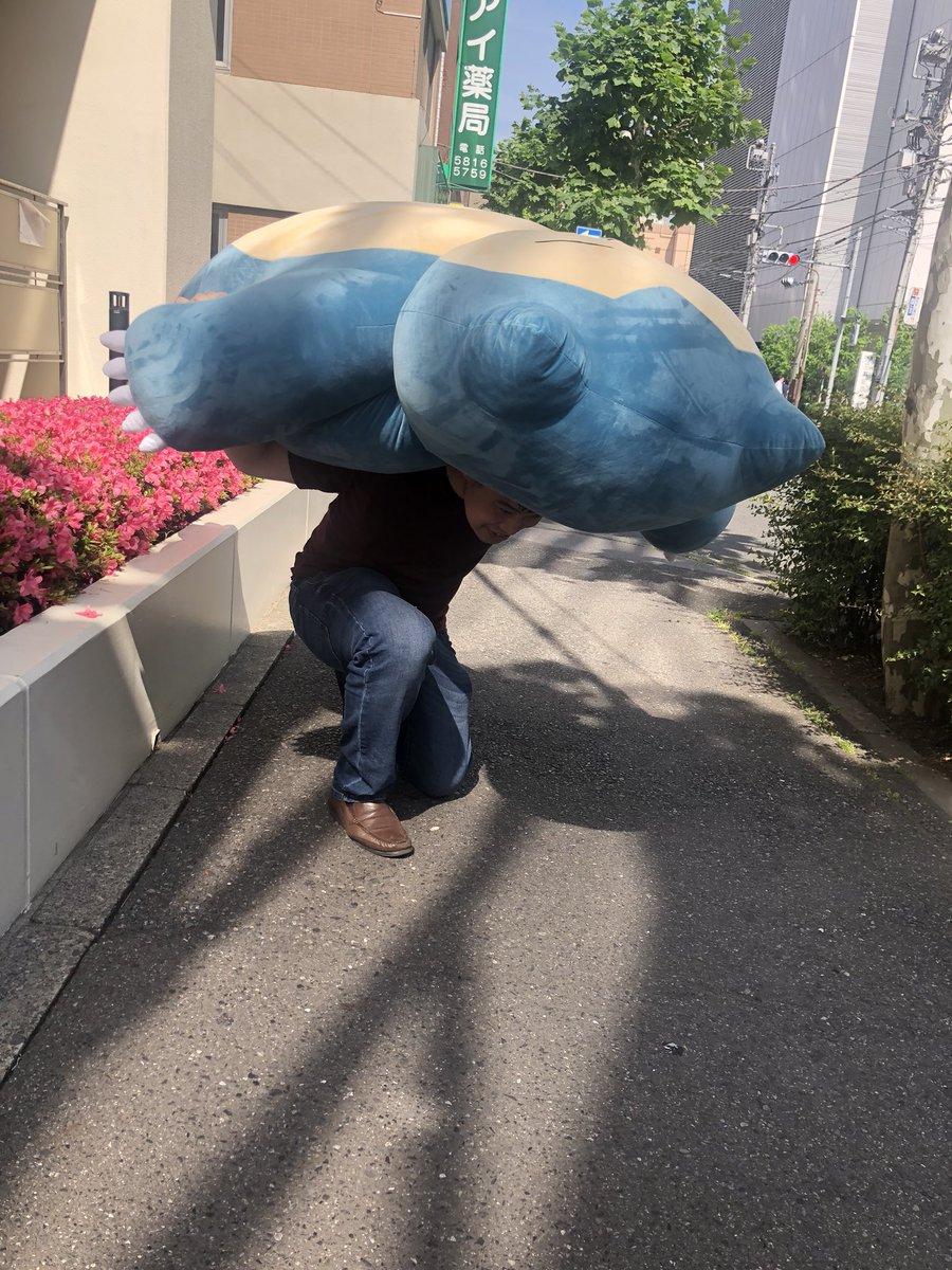 大きい ぬいぐるみ カビゴン