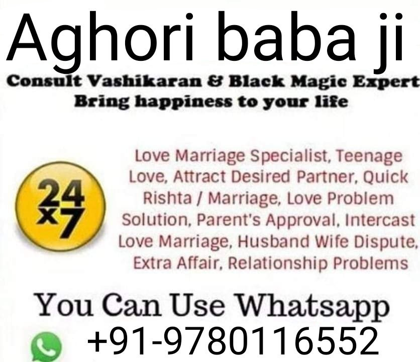 Black Magic Love Problem Solution Baba Ji