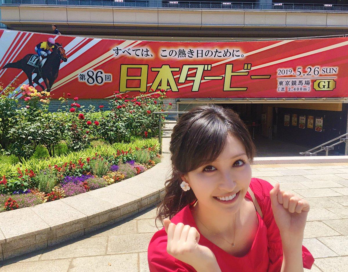 横山ルリカさん、超可愛いです。ラブラブリー。