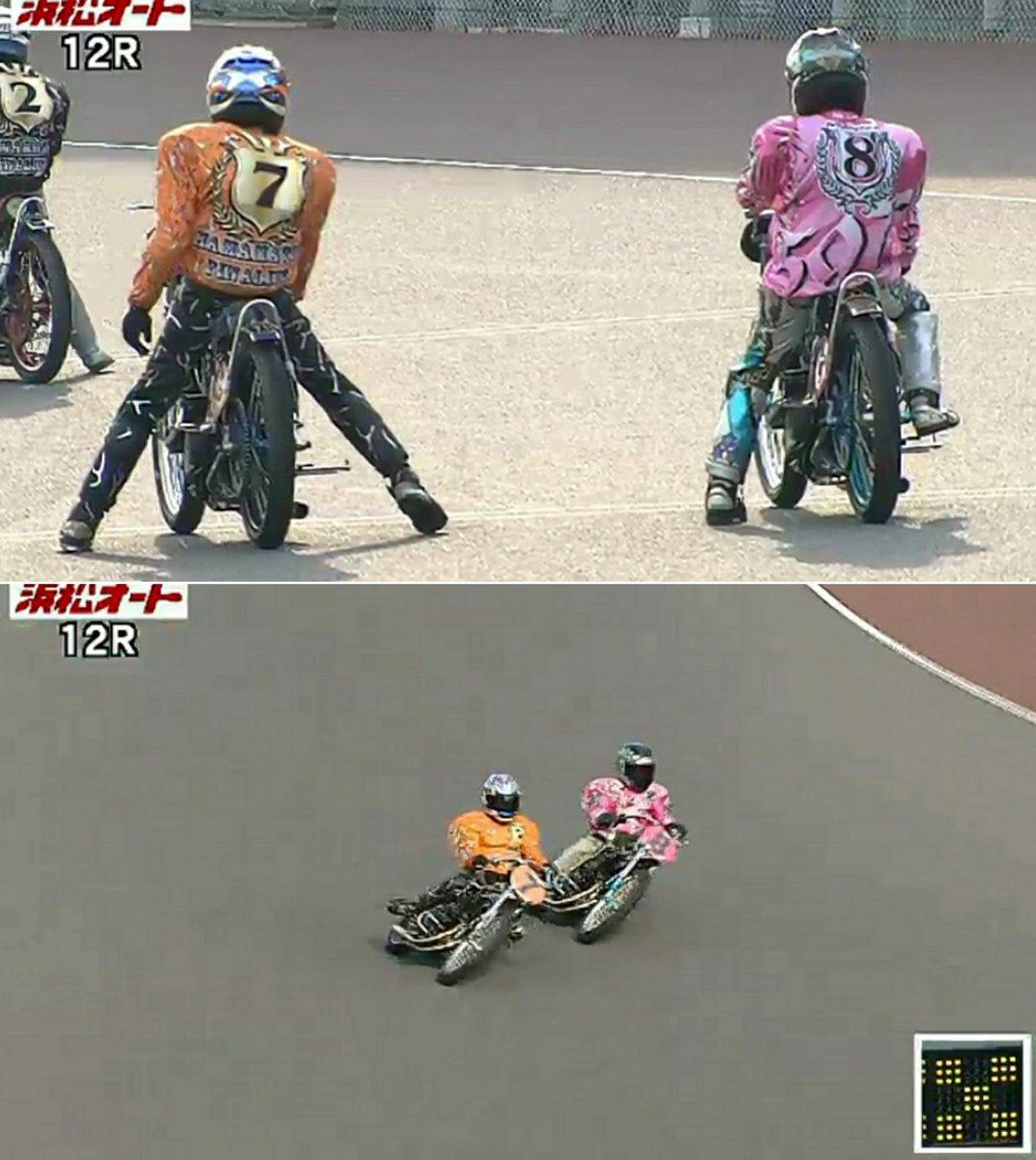 結果 オート 浜松 レース