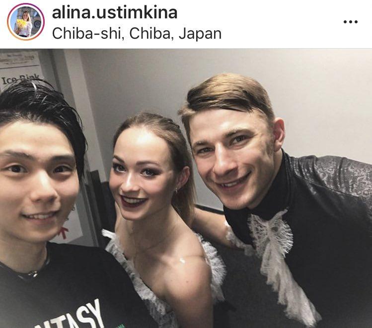 Fantasy on Ice 2019 in Makuhari Day 3