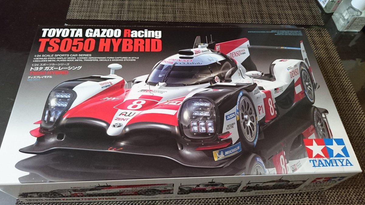 タミヤ 1/24 スポーツカーシリーズ No.349 トヨタ ガズーレーシング TS050 HYBRID プラモデル 24349に関する画像9