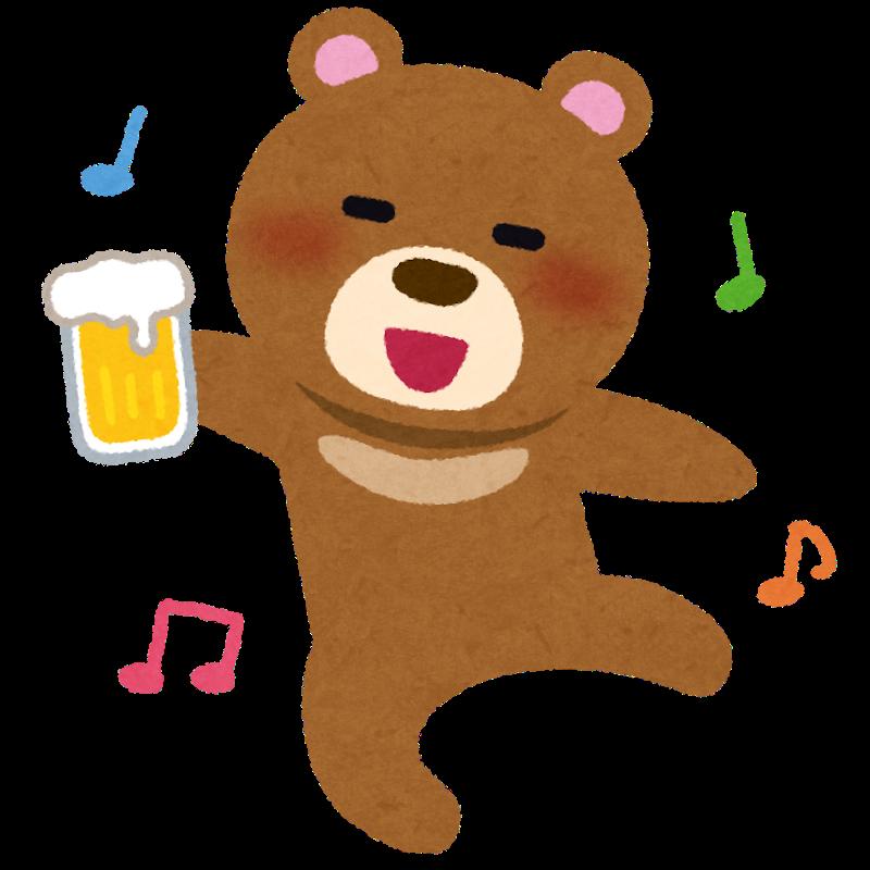 【使える英語フレーズ:酔っぱらい編?】今日は金曜日!ということでお酒飲むときに使える英語編!Tipsy: ほろ酔いDrunk: 酔っぱらいWasted: 泥酔酔いの程度によっても表現は変わります。良ければ使ってみて下さい?#SOL留学 #使える英語 #酔っ払い #英会話 #留学 #オーストラリア