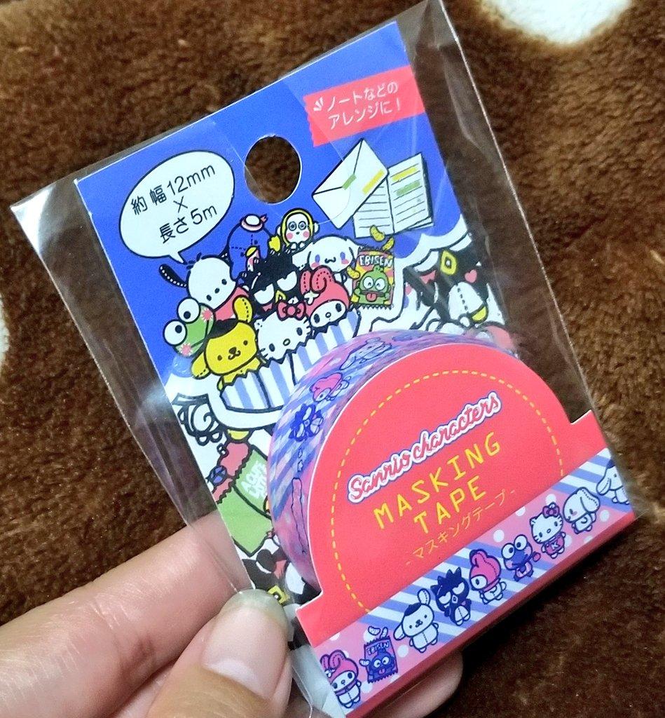 test ツイッターメディア - Can★Doさんで買ったのを開封してみた!  …ん…だけども。  マスキングテープのこの細い部分って…何!? おまけ?(笑)  #キャンドゥ #マスキングテープ #サンリオ https://t.co/ashcCHzPgt