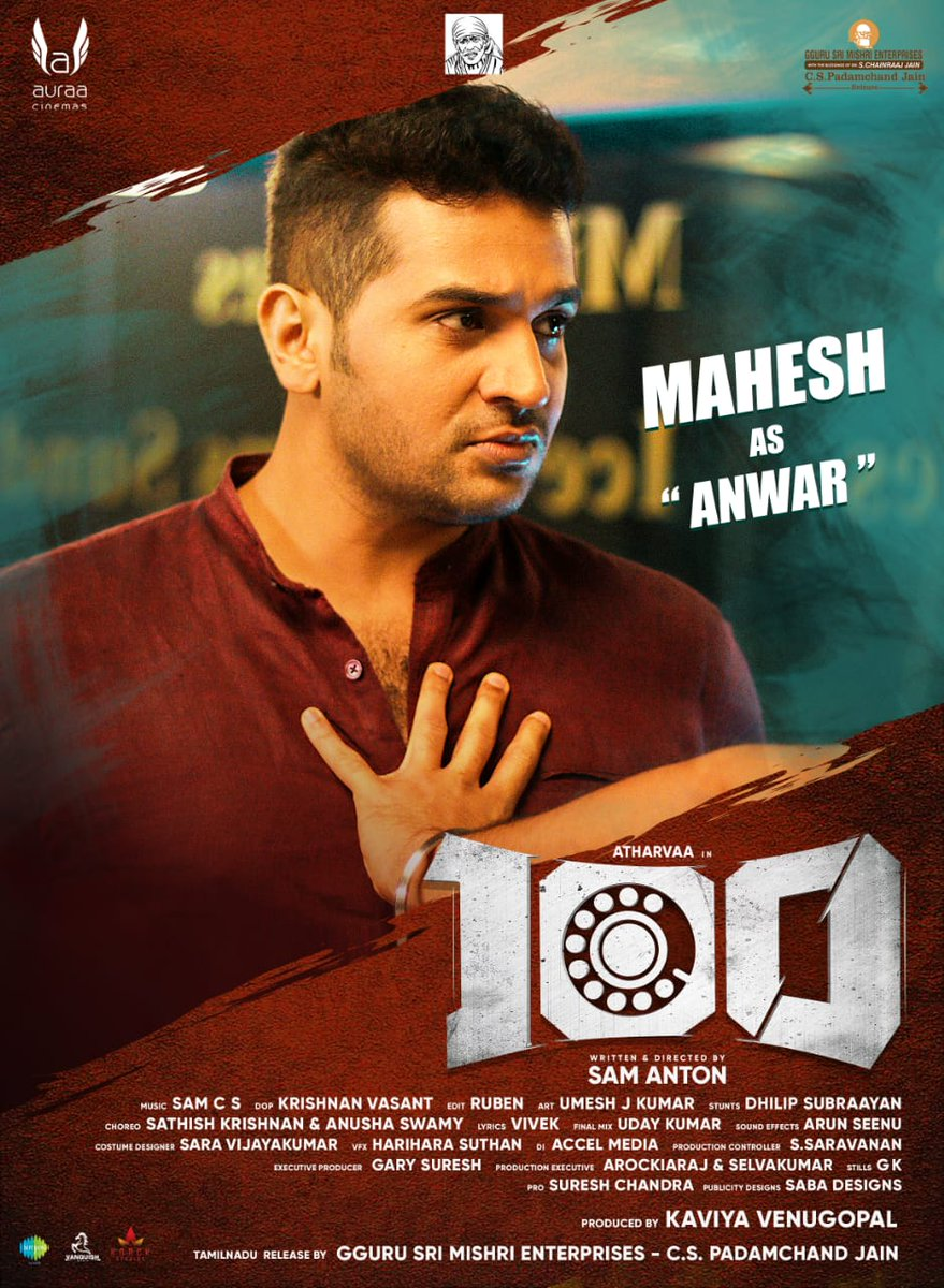 #Mahesh of @auraacinemas has not only won as a producer but also as an actor in the Hit #100TheMovie.. He has a key role as @Atharvaamurali's frnd and fellow cop..