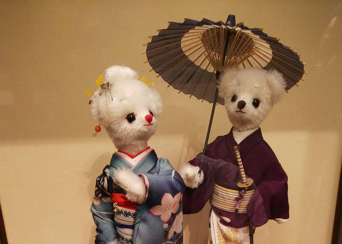 @_lovebanquet_  RN・いくいっこ 月曜宛て 岐阜県にある飛騨高山テディベアエコビレッジにいた着物を着たクマさんです。「百人一首」が完成した日ということで和風なイメージが合うかなと思い送りました!!