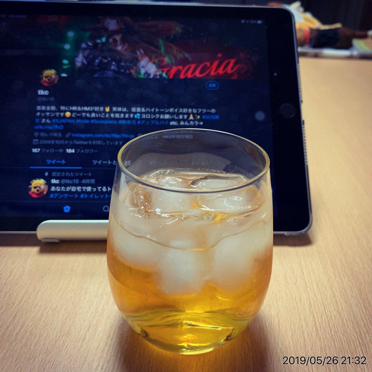 test ツイッターメディア - いただいてます✨️ #梅酒 #ダイソー #かろやか上質グラス #ラウンドグラス https://t.co/IGL6LfqPJm