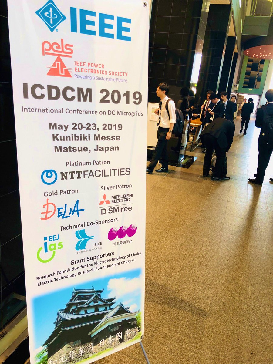 عوداً حميداً للديار بعد أن تم عرض ورقة علمية في المؤتمر العالمي الثالث في الشبكات الكهربائية في اليابان.