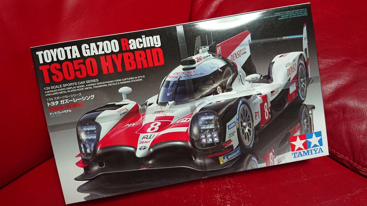 タミヤ 1/24 スポーツカーシリーズ No.349 トヨタ ガズーレーシング TS050 HYBRID プラモデル 24349に関する画像10